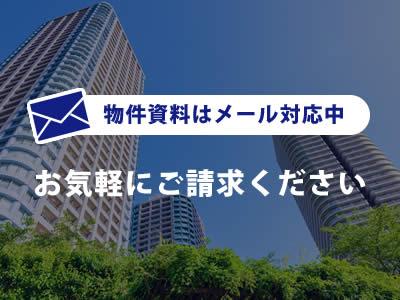 レーベン横浜汐見台ソラノテ